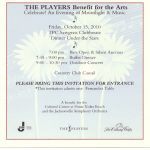 Invitation for The Players Benefit for the Arts